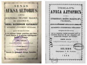 Auksa altorius. Prayer book in latin and cirillics